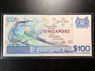 $100 Singapore bird series note (EF++)