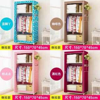 Single curtain wardrobe