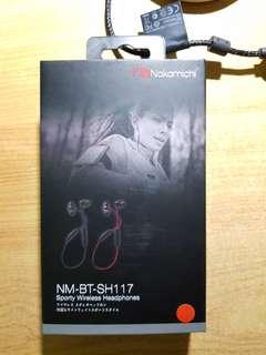 BNIB Nakamichi In-ear Bluetooth Earphones NM-BT-SH117-RD