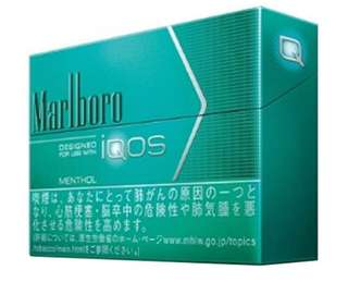 Menthol Iqos- last 2 available!