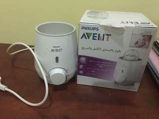 Avent Warms quickly and evenly
