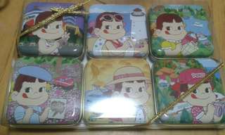 Peko sweets container