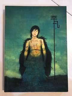 Chinese illustration 平凡