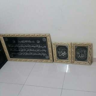 Frame Ayat Al-Quran