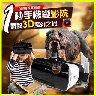 🚚 【CORAL VR BOX VR3 3D頭戴式立體眼鏡】VR虛擬眼鏡 立體眼鏡 頭戴式眼鏡 手機眼鏡 適用4.7吋~6吋