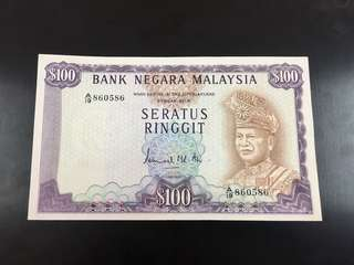 RM 100 ISMAIL ALI