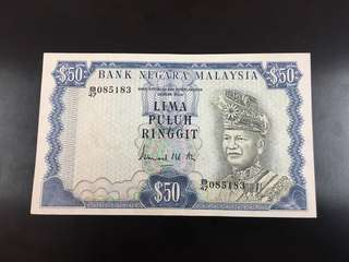RM 50 ISMAIL ALI