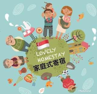 Homestay 家庭式寄宿:招收寄宿生(一人)中学生/小学生 Homestay Service with Singapore Family
