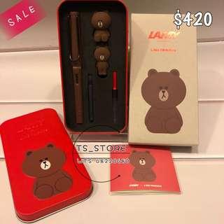 Line Friends x Lamy 熊大墨水筆套裝