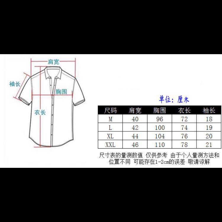 LV Monogram Elephant Print Short Sleeve Shirt