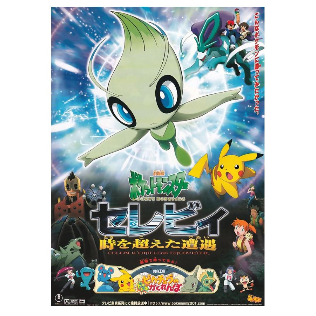 Movie Poster Pokemon 4ever Celebi Voice Of The Forest Movie 2001 Japan Mini Movie Poster Design Craft Art
