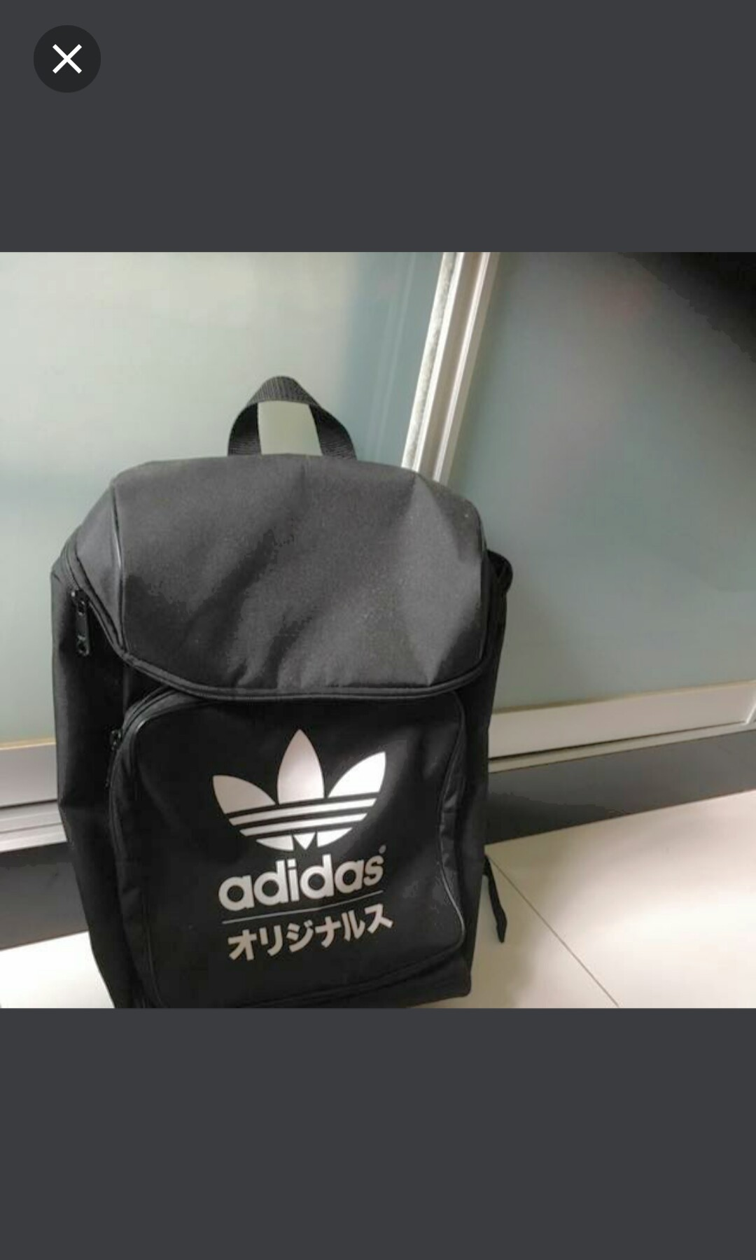 df246f80595 Typo Adidas Backpack, Women s Fashion, Bags   Wallets, Backpacks on ...