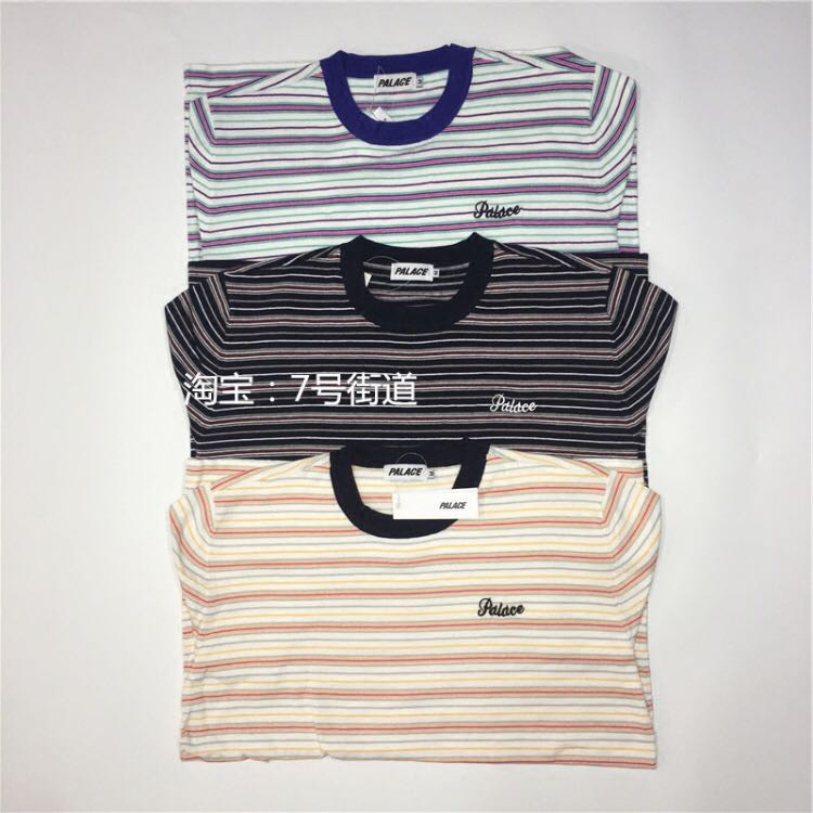 b5058e1388 Vintage Palace Thin Stripe Oversize Shirt, Men's Fashion, Clothes ...