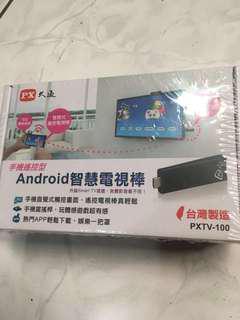 🚚 全新未拆 手機遙控 大通 Android 智慧電視棒  電視棒 PXTV-100
