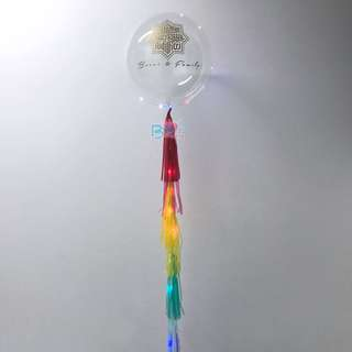 "24"" personalised balloon with rainbow tassel"