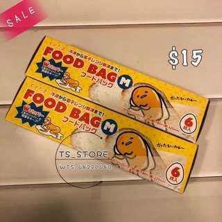蛋黃食物袋 Food Bag (M)