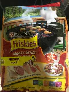 Purina Friskies Meaty Grills