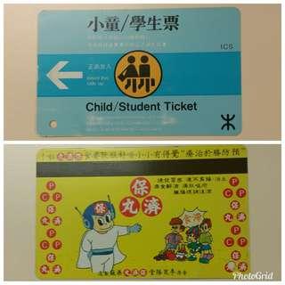 """80年代 罕有""""保濟丸""""廣告 小童地鐵車票"""