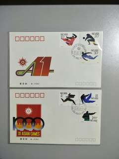B FDC J172 Asian Games