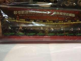 2008/09-香港賽馬會(最受歡迎馬匹-迷你模型珍藏版)