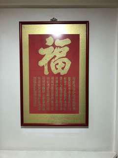 Framed Art (100  福)in gold