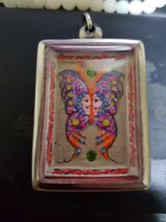 Kruba krissana butterfly BE2560
