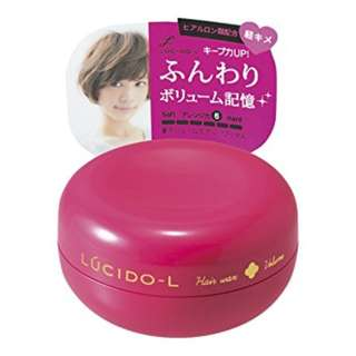 $2.50 Lucidol L Hair Wax Volume Airy Styling Wax 20g Sample Size