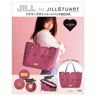 日本雜誌 附贈 JILL by JILLSTUART 紫紅 花卉 大容量 托特包 單肩包 手提包 手提袋 購物袋