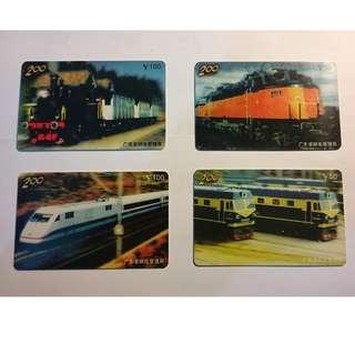 200卡 火車 (只供收藏)