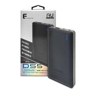 DS5 (高分析力充電耳擴)
