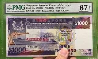 Singapore Ship $1000 UNC last prefix A/11 113838 note