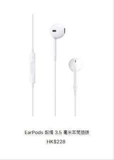 3.5折100%original原裝原廠iphone原裝耳機 I-Care絕對正品