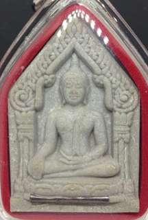 Khun Paen. Kruba Ariyachat. Wat Sang Kaew Phothiyan. 2553. $50