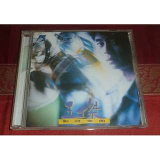 王傑 王杰 Wang Jie Dave Wong cd tv drama movie song track 影視金曲1992年精选专辑