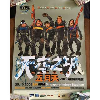 Mayday 五月天 天空之城 Autographed Poster