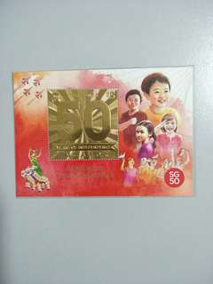 Singapore Stamps SG50