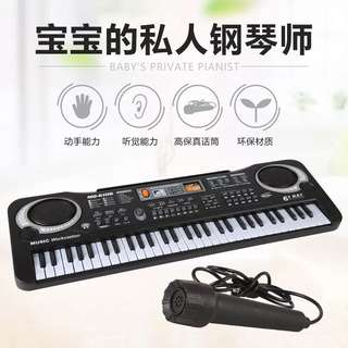 (PO)Electric Keyboard+Microphone- Kids Soundtrack