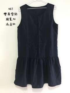 🚚 無袖魚尾洋裝