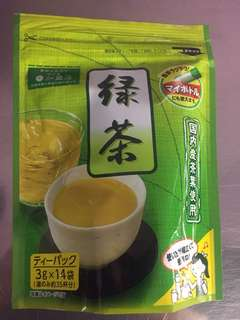 大麥若葉綠茶