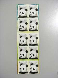 Stamp booklet Giant Panda