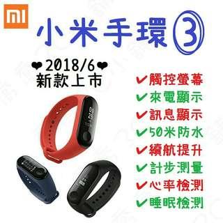 🚚 小米手環3 智慧型手錶|防水 測試心率 睡眠 健康管理 20天續航能力
