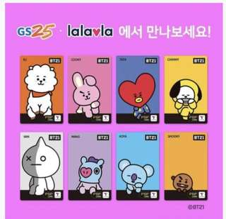 BT 21 T money包平郵
