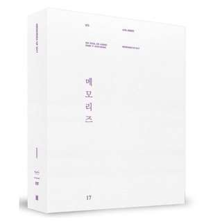 BTS (방탄소년단) 'BTS MEMORIES OF 2017' DVD