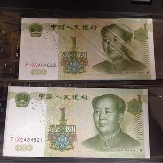 China RMB 1 & 5 Yuan Banknotes