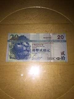 亂蛇XK321908 匯豐2009年20元紙鈔