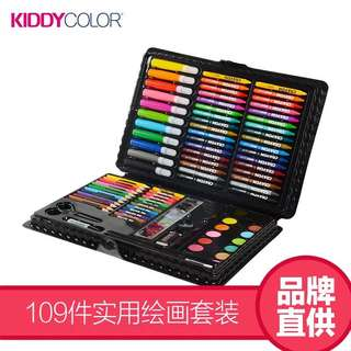 (PO)KIDDYCOLOR Painting Set- 109items
