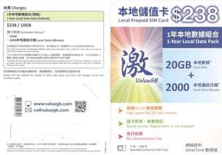 4G香港365日 20GB+2000分鐘 上網卡 電話卡  *網絡供應商 :SmarTone數碼通. 20gb sim card