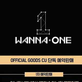 Wannaone Official MD