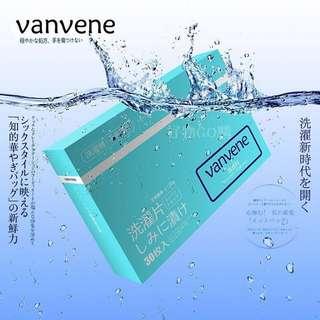 🚚 日本VANVENE 超濃縮洗衣片 30片裝 無磷/無螢光劑/無增白劑 亮白柔順 深層去污 長效抗菌