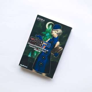 Persona 3 Portable: Velvet Blue light novel #KayaRaya